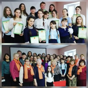 День добровольца в России
