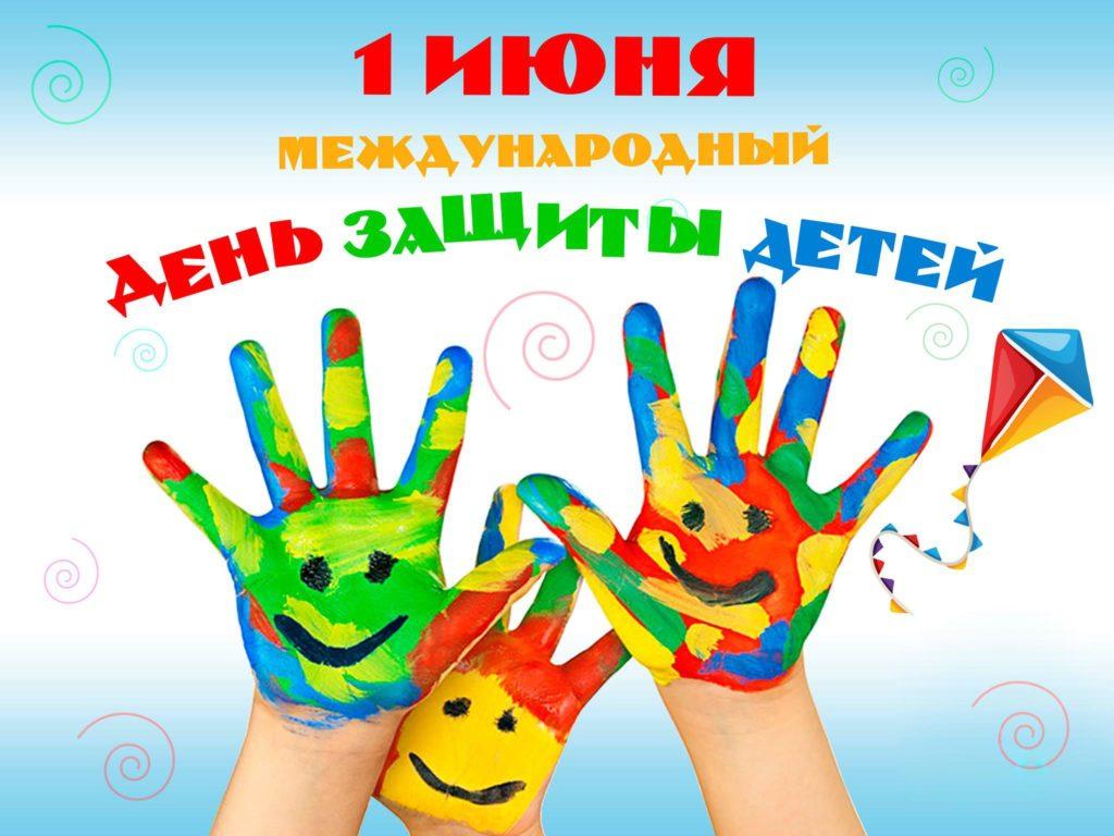 http://kletsksocial.ru/wp-content/uploads/2019/05/%D1%84%D0%BE%D1%82%D0%BE-1024x768.jpg
