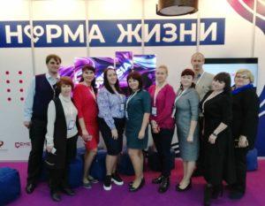 Команда Волгоградской области принимает участие  в  образовательной программе «Норма жизни»