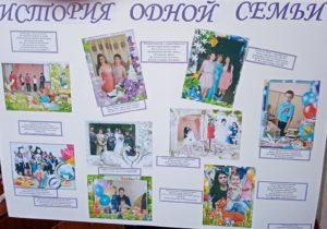 Областной творческий конкурс «Семейный фарватер»